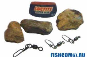"""Компоненты, которые понадобятся для изготовления """"каменных"""" грузил"""