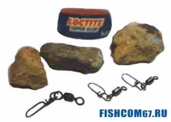 Компоненты для изготовления каменных грузил