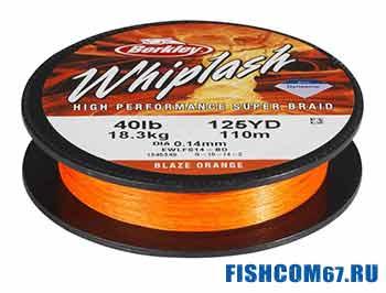 Плетеная леска WHIPLASH-PRO