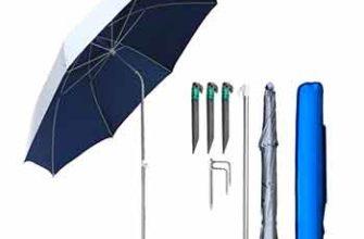 """Современный рыболовный зонт со всеми """"цацками"""""""