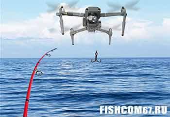 Дрон для рыбалки